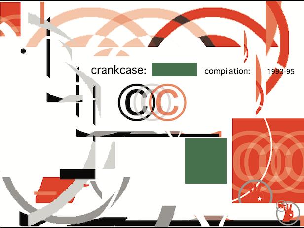CranckCase