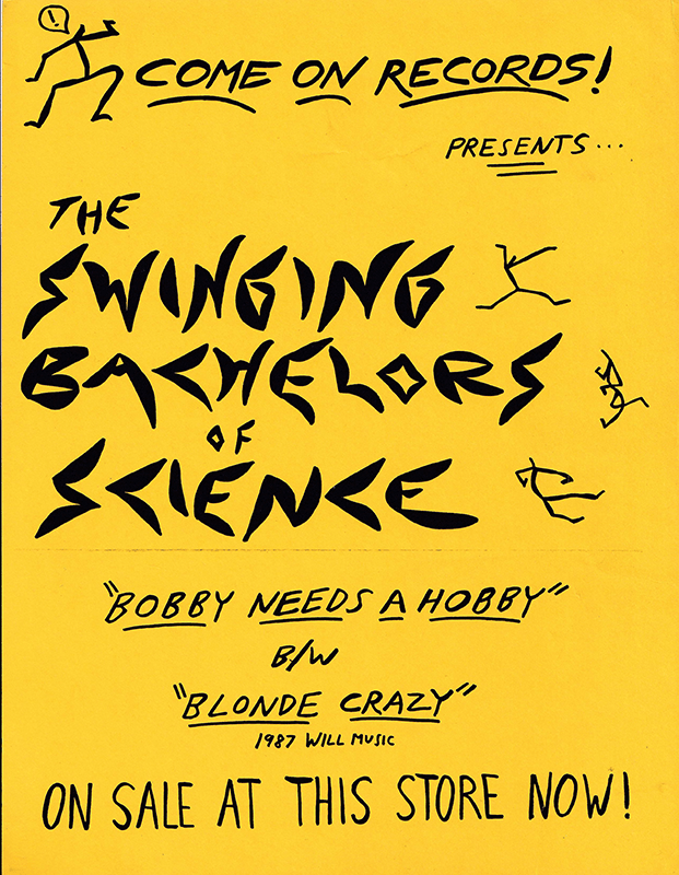 flyer-7inch-ad