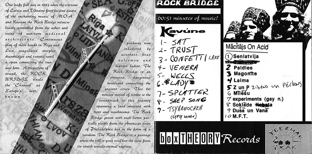 Kavune-Rock-Bridge-Cover